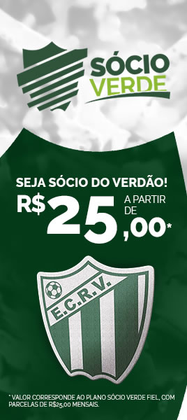 Rio Verde Lateral Principal