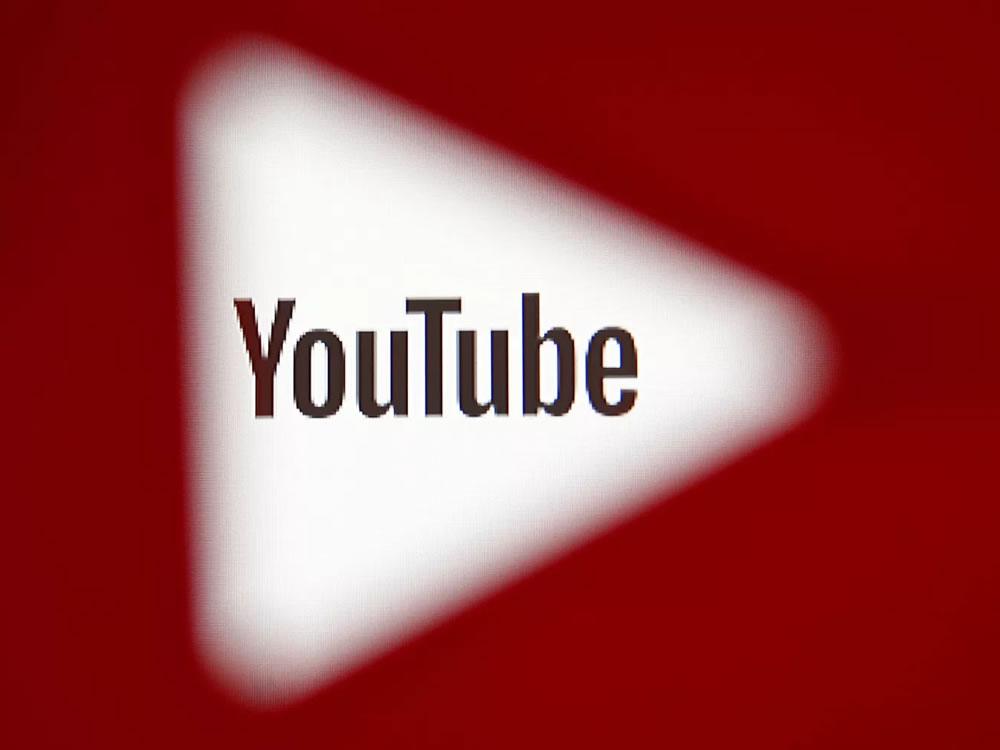 Imagem de Disney e McDonald's retiram anúncios do Youtube por comentários pedófilos