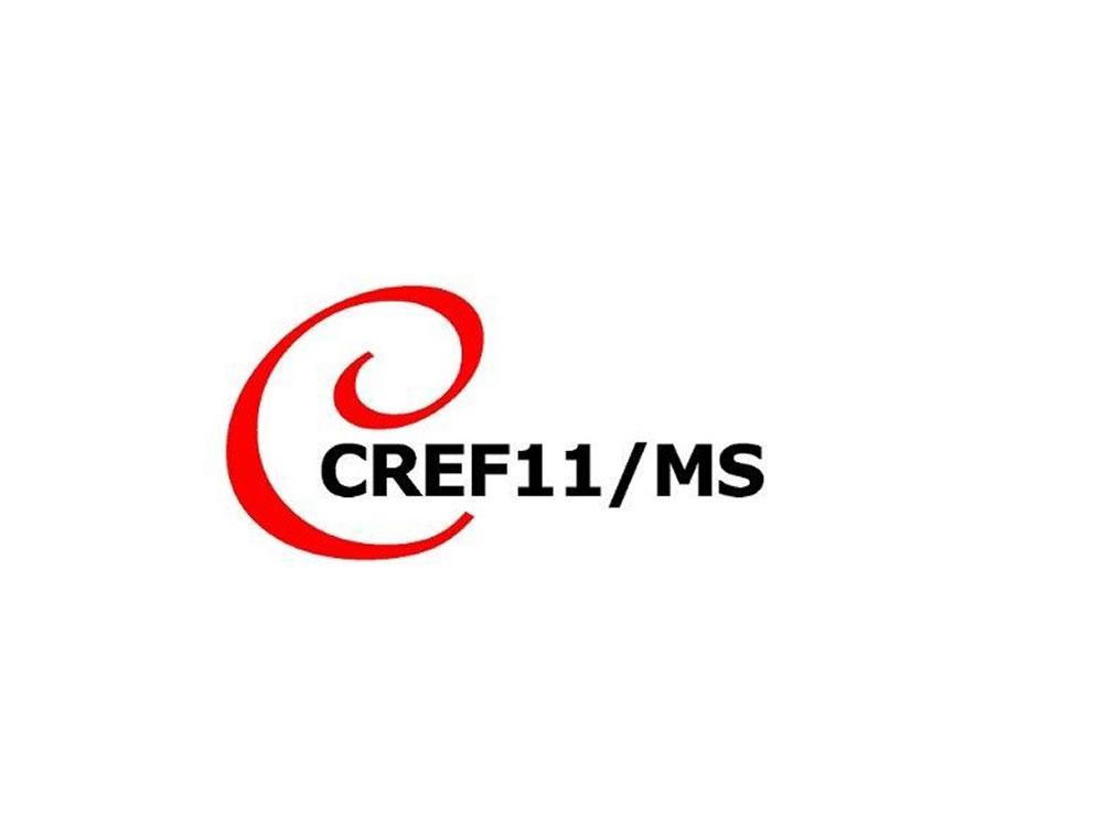 Imagem de Inscrições abertas para o concurso do CREF-11-MS