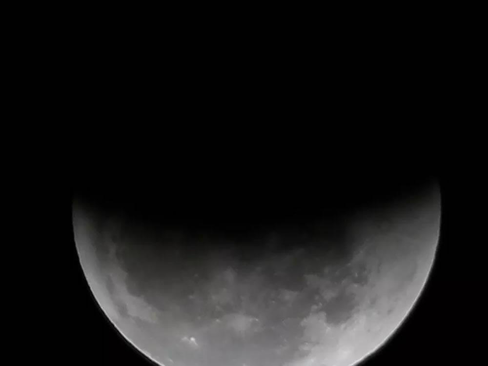 Imagem de Eclipse parcial da Lua poderá ser visto hoje