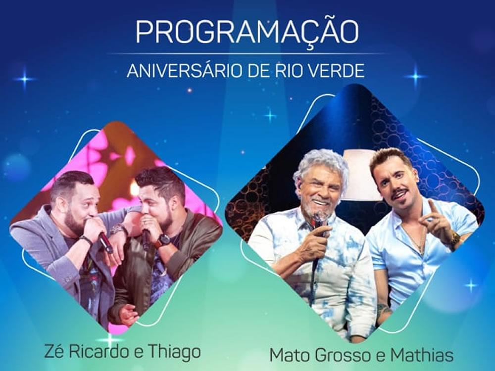 Imagem de Prefeitura de Rio Verde realizará dois shows pelo aniversário da cidade