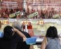 Imagem de PROCON avisa: pesquise antes de comprar carne