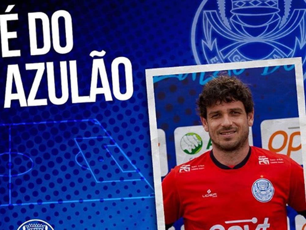 Imagem de Goiatuba anuncia sete reforços para a Terceira Divisão